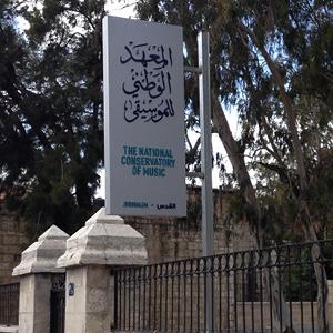Edward Said Jerusalem